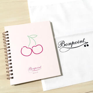 Bonpoint - 新品 ボンポワン Bonpoint ノベルティ 21fw メモ帳 ノート 巾着付