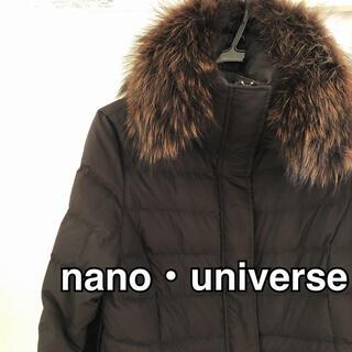 ナノユニバース(nano・universe)のナノユニバース 西川 ラクーン スタンドベルテッドダウン コート ジャケット L(ダウンコート)