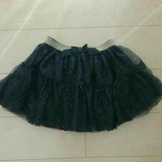 エイチアンドエム(H&M)のH&M チュールスカート パニエ 紺  ハロウィン 100 110 120(スカート)