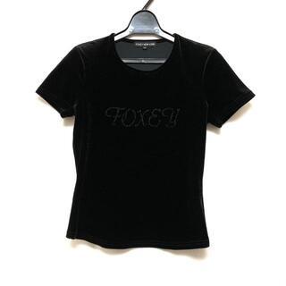 フォクシー(FOXEY)のフォクシーニューヨーク 半袖カットソー 38(カットソー(半袖/袖なし))