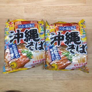 インスタトラーメン 袋麺 沖縄そば うちなー限定 2袋