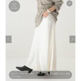 プラージュ(Plage)のプラージュ新品⭐︎【RIAM】サテンスカート ホワイト34(ロングスカート)