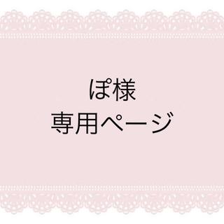 管理栄養士レビューブックカバー 専用ページ⸜❤︎⸝(ブックカバー)