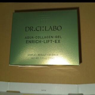 ドクターシーラボ(Dr.Ci Labo)のアクアコラーゲンゲルエンリッチリフトEX 200g(フェイスクリーム)