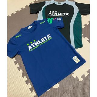 ATHLETA - アスレタ 150