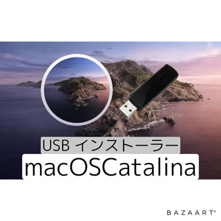 マック(Mac (Apple))のApple macOS Catalina USBインストーラー 16GB(PC周辺機器)