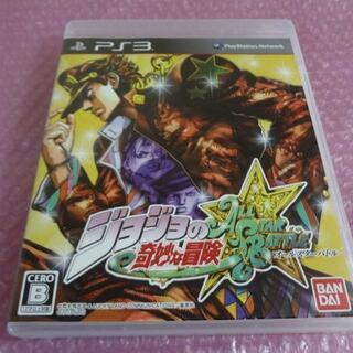 PlayStation3 - 堀PS3 ジョジョ  ⇒送料無料