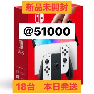 Nintendo Switch - 18台セット【新品未開封】Nintendo Switch 有機EL ホワイト