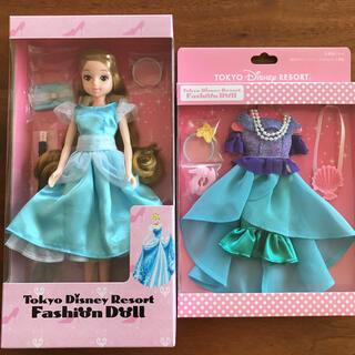 Disney - ディズニーファッションドール シンデレラ&アリエル衣装 セット