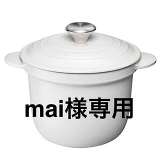 ルクルーゼ(LE CREUSET)のル・クルーゼ LE CREUSET ココット エブリィ 18 コットン ホワイト(鍋/フライパン)
