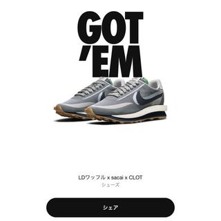 sacai - Nike sacai clot LDWaffle 27.5