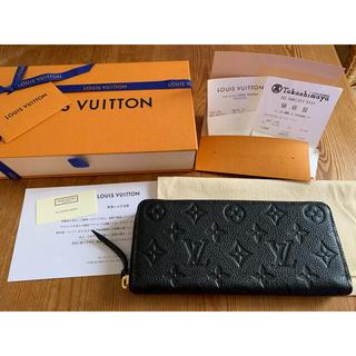 LOUIS VUITTON - 【美品】正規品 ルイヴィトン クレマンス長財布 モノグラム アンプラント