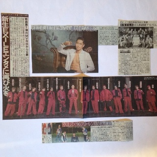 AKIRA EXILE 新聞切り抜き 4枚(印刷物)
