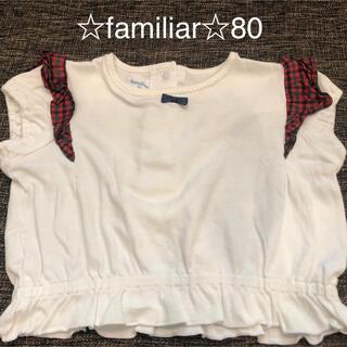 familiar - familiar   半袖シャツ 80  女の子