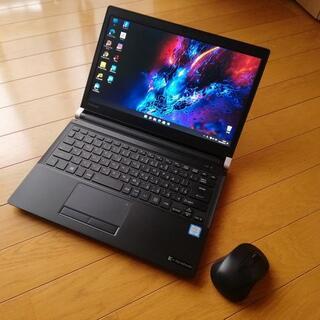 美品 DynaBook Toshibaノートパソコン