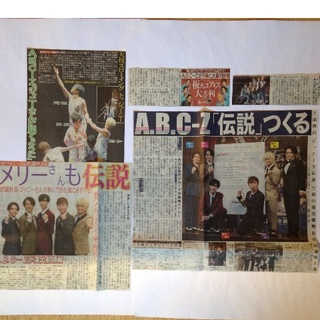 A.B.C-Z 新聞切り抜き 5枚(印刷物)