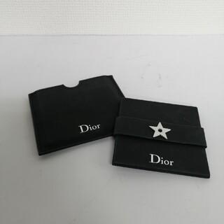 Dior - Dior ミラー