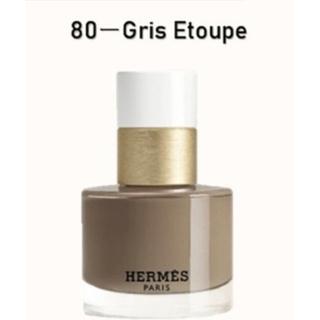 Hermes - エルメス✨レ マン エルメス✨80✨グリ・エトゥープ
