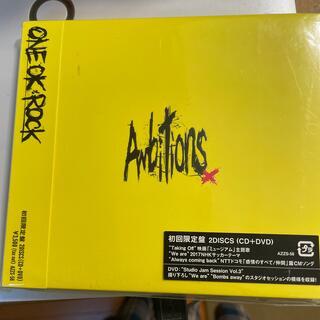 ワンオクロック(ONE OK ROCK)のワンオク CD(ポップス/ロック(邦楽))