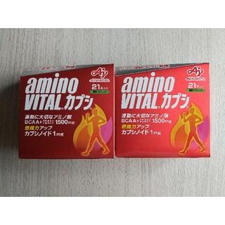 味の素 - アミノバイタル カプシ 2箱セット