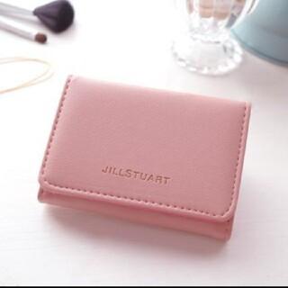 JILLSTUART - MORE付録 三つ折り財布