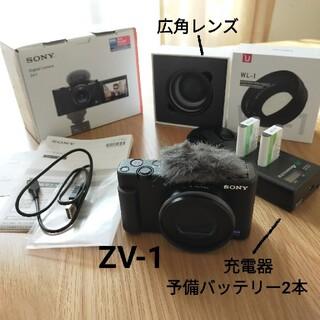 SONY - SONY ZV-1 広角レンズ,予備バッテリーセット 2021年5月購入 美品
