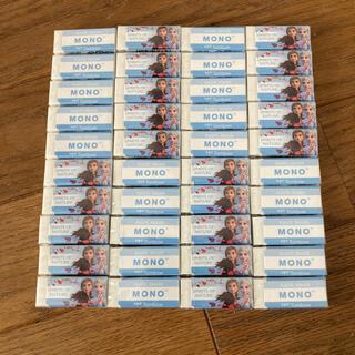 トンボエンピツ(トンボ鉛筆)のDisney MONO消しゴム アナと雪の女王 20個(消しゴム/修正テープ)