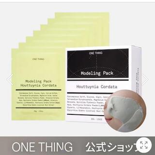 CNP - ONE THING パック ドクダミ(鎮静)+MIXINGBOWL+STICK
