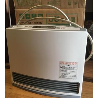 ノーリツ(NORITZ)のノーリツ ガスファンヒーター 都市ガス用 超美品(ファンヒーター)