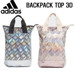 adidas - ¥9,990円+税 adidas リュックサックBACKPACK TOP 3D