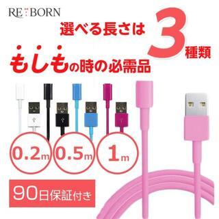 スマホ充電ケーブル アイフォン充電ケーブル iphone11 iphonexs (その他)