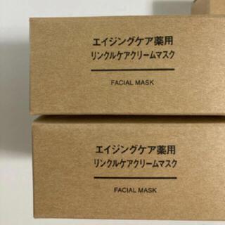 ムジルシリョウヒン(MUJI (無印良品))の無印良品 エイジングケア薬用リンクルケアクリームマスク 80g 2点(フェイスクリーム)
