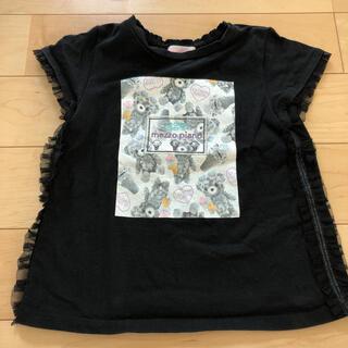 mezzo piano - メゾピアノ  クマ アイスクリーム 半袖Tシャツ 120センチ