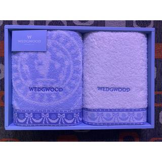 ウェッジウッド(WEDGWOOD)の新品未使用 ウェッジウッド WEDGWOOD フェイスタオル2枚セット(タオル/バス用品)