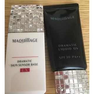 MAQuillAGE - マキアージュ ファンデーション&ベース