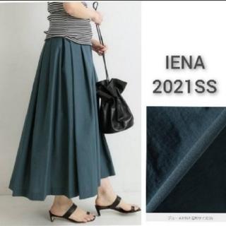 IENA - IENA イエナ ナイロンシアーランダムタックスカート