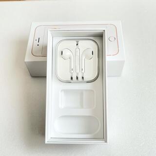 iPhone - 【未使用】iPhone 純正品 イヤホンマイク