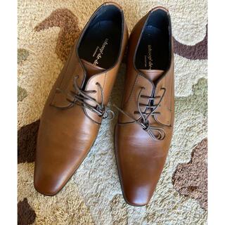 BOOFOOWOO - 激安フープディドゥイタリア43日本サイズ26.5cm男性メンズ革靴