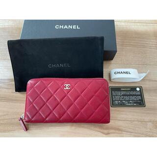 CHANEL - シャネル CHANEL 長財布