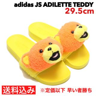 adidas - 7%クーポン発行 29.5cm adidas JS ADILETTE TEDDY