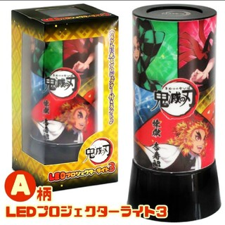 T-ARTS - 鬼滅の刃 無限列車編 LEDプロジェクターライト3