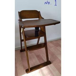 ヤマトヤ(大和屋)のベビーハイチェア・折りたたみ木製テーブル付き (LUCU大和屋製)No.1(その他)