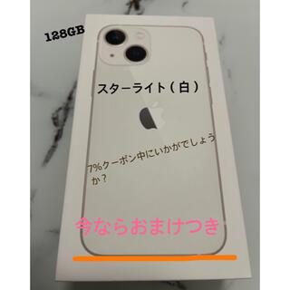 Apple - iPhone13mini スターライト 本体