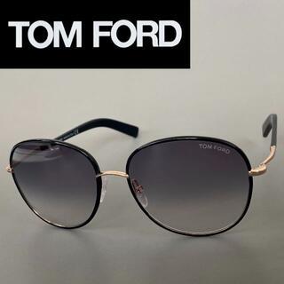 トムフォード(TOM FORD)のサングラス トムフォード ラウンド ブラック ゴールド 黒 金 フルリム(サングラス/メガネ)