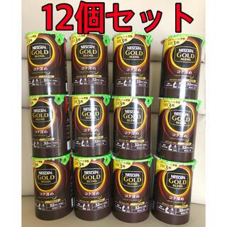Nestle - ネスレ ネスカフェ ゴールドブレンド コク深め つめかえ用 65g×12個セット