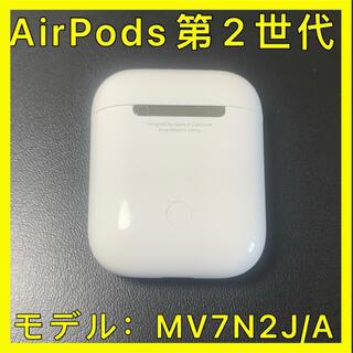 Apple - エアーポッズ 第二世代 充電ケース 充電器 Apple AirPods 正規品