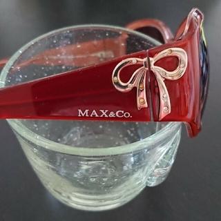 Max & Co. - マックスアンドコー サングラス リボン
