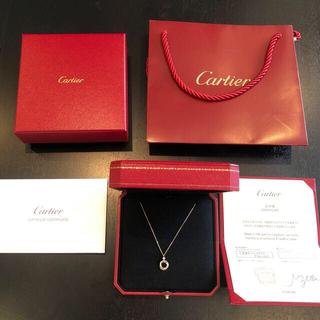 Cartier - カルティエ トリニティ ネックレス ダイヤ K18 ピンク ゴールド 3連