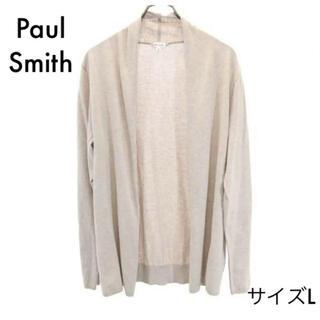 ポールスミス(Paul Smith)のポールスミス 羽織 ニットカーディガン L ベージュ Paul Smith(カーディガン)