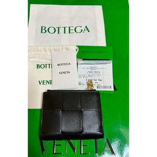 Bottega Veneta - ボッテガ マキシイントレ カセット 二つ折り ミニ 財布 ブラック